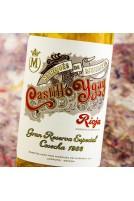 Castillo Ygay Gran Reserva Especial Blanco 1986