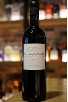Cheval des Andes 2015 Cheval Blanc & Terrazas de los Andes