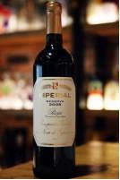Cune Imperial Rioja Reserva 2008