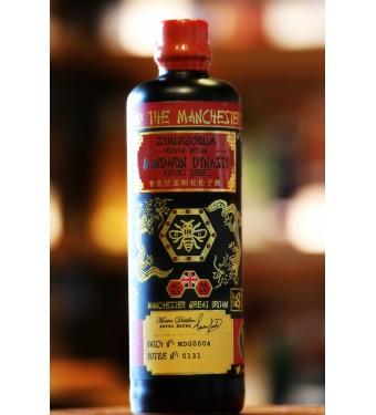 Zymurgorium Mandarin Dynasty Oriental Dry Gin 50cl