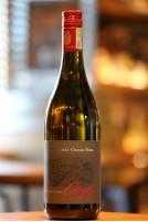 Kleine Zalze Cleefs Reserve Collection Chenin Blanc