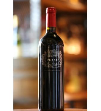 PEZAT Bordeaux Red